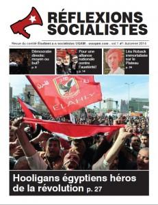 Réflexions socialistes, automne 2014