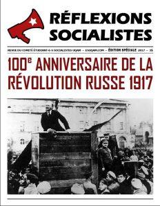Réflexions socialistes, édition spéciale 2017
